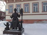 """Памятник """"Русским жёнам - берегиням семейного очага"""""""